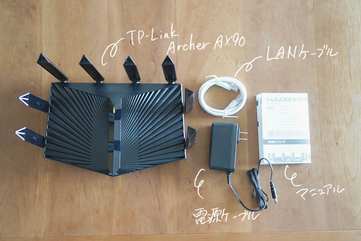 batch_TP-Link_archer_A90_DSC03476.jpeg